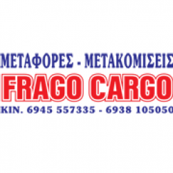 FragoCargo