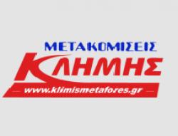 Klimis